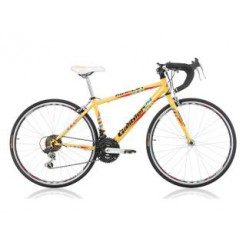 Elite Galibier Race 36cm Shimano SIS 21 SP Yellow